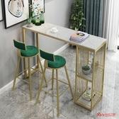 吧台桌 北歐吧台桌家用簡約現代高腳桌簡易客廳隔斷小餐桌大理石吧台桌椅T