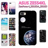 [ZE554KL 軟殼] 華碩 ASUS ZenFone 4 ZE554KL Z01KDA Z01KD 手機殼 外殼 保護套