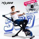 輸入YAHOO2019享88折-百臂綜合訓練健身車XR360 上肢訓練重訓抗力繩 WELL COME好吉康