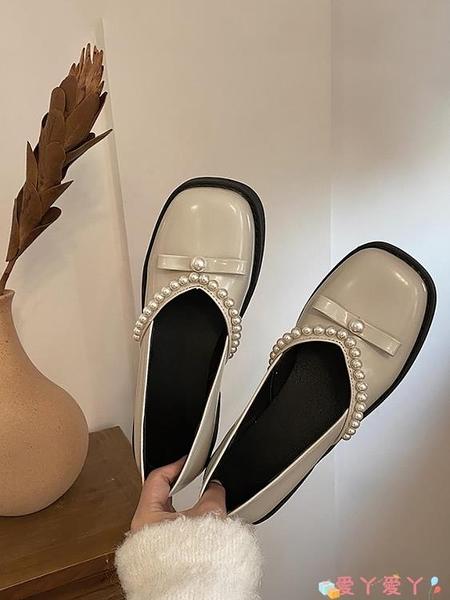 豆豆鞋 鞋子女2021新款復古法式單鞋一腳蹬懶人小皮鞋百搭休閒珍珠豆豆鞋 愛丫 免運