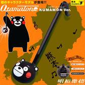 Hamee 日本Otamatone 明和電機 熊本熊 萌熊 音樂蝌蚪中 電子二胡 玩具 樂器 27cm 355-129612