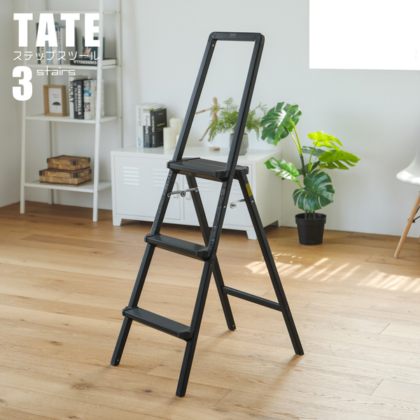 折疊梯 工作梯 馬椅梯 A字梯【R0167】泰特三層摺疊工作梯  收納專科