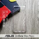○ASUS ZenFone Max Pl...