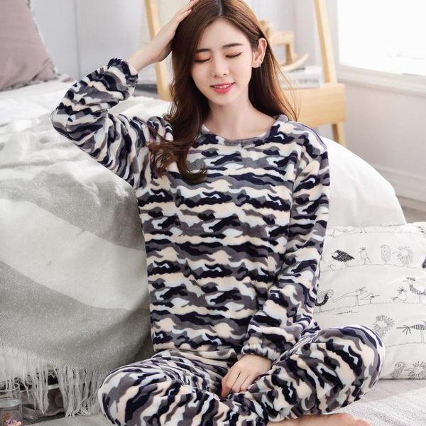 珊瑚絨睡衣套裝女士套頭法蘭絨家居服加厚可愛韓版長袖 優家小鋪