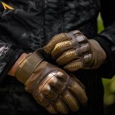 戶外軍迷戰術手套男全指特種兵防割觸屏作戰格斗防身機車手套半指☌zakka