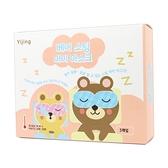 RT熊 蒸氣眼罩(20gx5入) 款式可選【小三美日】
