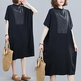 中大尺碼洋裝 2021立領連身裙夏季新款寬鬆休閑顯瘦文藝中長裙拼接大碼短袖女裝
