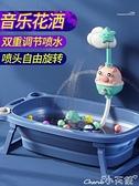 洗澡玩具兒童電動花灑噴水嬰兒洗澡玩具寶寶澡盆戲水豬沐浴套裝男女孩噴頭 小天使 618