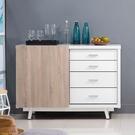 【森可家居】小北歐4尺推門餐櫃 10JX486-1 廚房收納櫃 雙色木紋質感 無印北歐鄉村風 MIT
