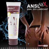 送現金券贈禮ANAL SEX進出自如的肛交專用後庭潤滑液100ml肛門肛交前列腺性愛男女同志潤滑油水性