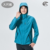 ADISI 男單件式防水透氣裡毛尼網外套(可拆帽) AJ1821030-1 (3XL) 大尺碼 / 城市綠洲 (風衣 登山 機能)