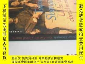 二手書博民逛書店法文原版罕見La dent du cheval marin (French Edition)Y7215 THE