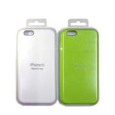 APPLE iPhone 6/6S 原廠矽膠保護套