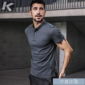polo短袖酷衣購 男士短袖polo衫 男夏季翻領拼接修身T恤男裝潮流上衣 快速出貨