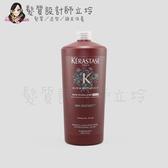 立坽『洗髮精』台灣萊雅公司貨 KERASTASE卡詩 草本純萃髮浴1000ml(保濕型) HH01 HH08