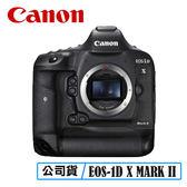 3C LiFe CANON EOS 1DX MARK II BODY 單機身 單眼相機 台灣代理商公司貨