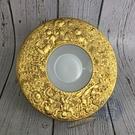 BRAND楓月 Rosenthal 羅森泰 魔笛系列中金盤 K24 浮雕 家居 瓷器 擺設 擺飾 擺件 飾物 裝飾品