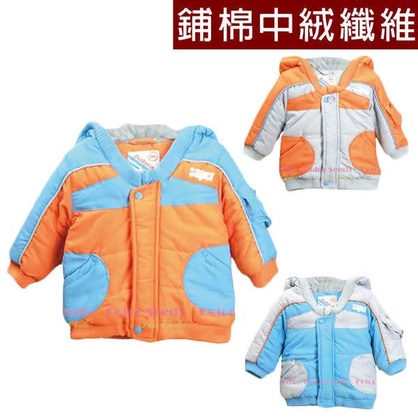 老闆不賣了!出清現貨!外套 連帽外套 纖維中絨外套 保暖外套 男女童寶寶 拼接撞色太空感外套