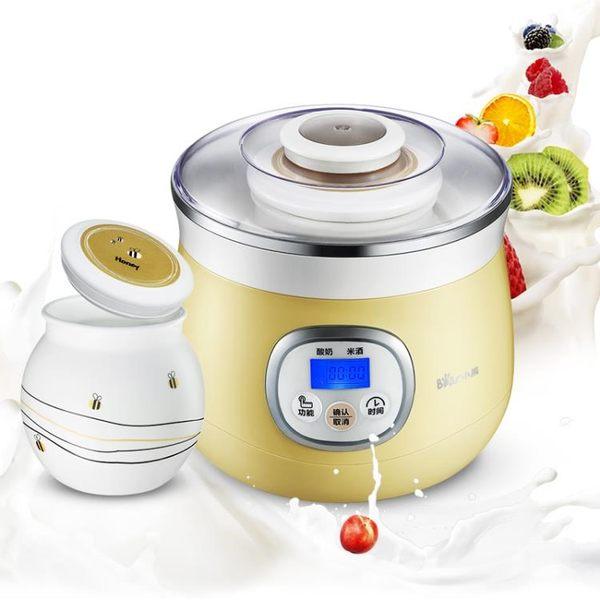酸奶機 Bear/小熊 SNJ-530酸奶機家用全自動米酒機大容量陶瓷內膽 igo 聖誕狂購免運