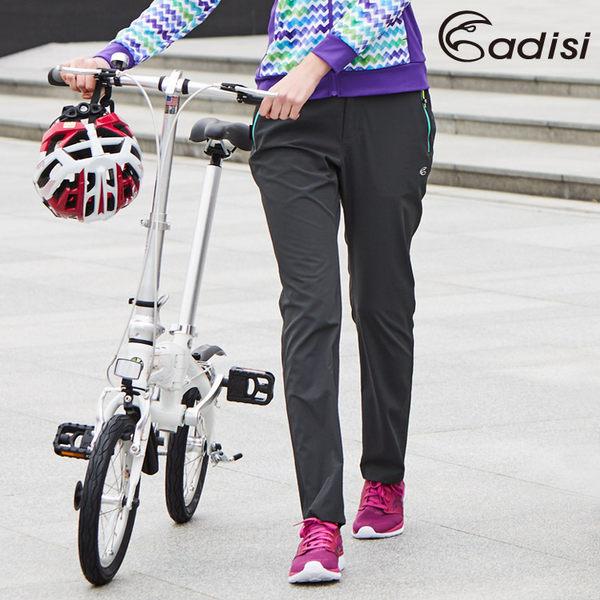 ADISI 女Cordura彈性輕薄耐磨長褲AP1711021 (S~2XL) / 城市綠洲專賣(吸濕排汗、抗撕裂、四向彈、萊卡)