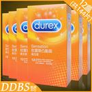 12盒裝 (共144片) DUREX 杜蕾斯 凸點裝 10片衛生套 保險套 【DDBS】