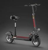 電動車 鳳凰電動滑板車成人折疊電動車迷妳小型代駕兩輪代步車電瓶車鋰電 MKS霓裳細軟