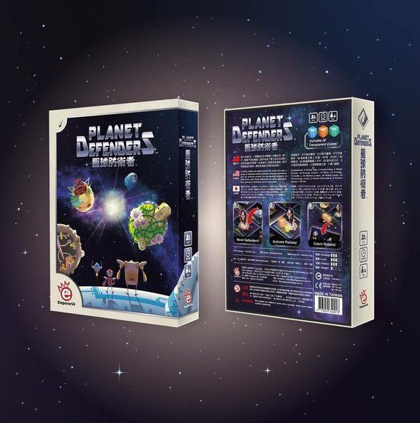 『高雄龐奇桌遊』 星球防衛者 Planet Defenders 繁體中文版 ★正版桌上遊戲專賣店★