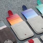 卡包抽拉迷你零錢包漸變超薄多卡位包隨身名片包男女款潮『夢娜麗莎精品館』