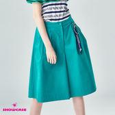 【SHOWCASE】休閒款活褶吊飾修身寬褲(綠)