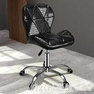 電競椅 電腦椅子家用辦公椅宿舍升降椅子靠背旋轉椅舒適懶人椅會議職員椅 618購物節