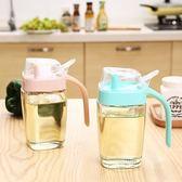 玻璃防漏油壺裝油罐油瓶醬油瓶醋瓶醋壺