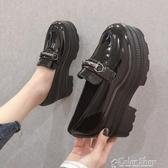 學生休閒增高小皮鞋女英倫風秋新款漆皮厚底鬆糕鞋一腳蹬單鞋 color shop