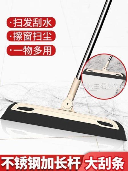 刮水器 魔術掃把掃地頭髮神器浴室刮水器地刮地板單個家用拖把掃帚衛生間·夏茉生活IGO