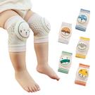 寶寶嬰兒春夏鏤空網眼爬行護膝學步防摔護肘襪套2入