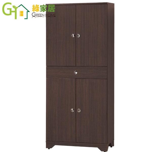 【綠家居】艾西亞 2.6尺四門高鞋櫃(二色可選)