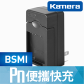 Kamera Casio NP-150 高效充電器 PN 保固1年 TR10 TR15 TR35 TR50 TR150 TR200 TR250 TR350 TR350S TR500 NP150
