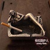 中國風創意復古長腿美女煙灰缸個性工藝禮品菸灰缸mj4376【棉花糖伊人】