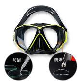 TUO浮潛三寶潛水鏡全干式呼吸管套裝防霧近視浮潛面罩潛水裝備.