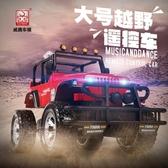 遙控車 遙控車越野車超大燈光耐摔充電動遙控汽車兒童男孩玩具車飄移模型 新年特惠