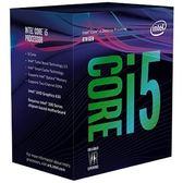 INTELCore I5-8400/2.8GHz /六核/LGA1151V2