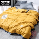 水洗棉空調被夏涼被雙人夏季薄款被子兒童夏被可機洗【櫻田川島】