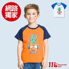 撞色袖,百分之百純棉 精選棉布料,提升舒適度百貨專櫃新加坡童裝品牌