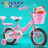 永久兒童自行車女童公主款單車自行車3-7歲中大童兒童腳踏車女孩 NMS漾美眉韓衣