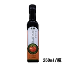 【松鼎油品】南瓜籽油 (250ml/瓶)~低溫冷壓 維生素E