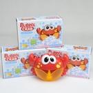 星星小舖 台灣現貨 螃蟹泡泡機 泡泡製造機 玩水好夥伴 泡澡必備 瘋狂泡泡機 音樂玩具 音
