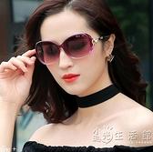 偏光太陽鏡女士防紫外線2021新款潮圓臉眼鏡時尚防曬墨鏡大臉顯瘦 小時光生活館