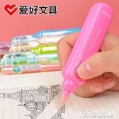 電動橡皮擦-自動摩中性筆筆芯像皮擦美術繪畫電動橡皮擦 提拉米蘇