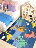 80x120CM兒童卡通免洗大面積防滑地毯 臥室男孩房間床邊爬行墊客廳家用地墊【淘夢屋】