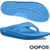 OOFOS W1000-BBLU土耳其藍 女減壓拖鞋 輕量舒壓健康鞋/海灘拖鞋/懶人夾腳鞋