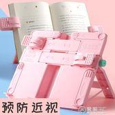 讀書看書支架兒童書夾書靠書立課本夾書器多 可褶疊便攜書架書夾板書夾子WD 電購3C